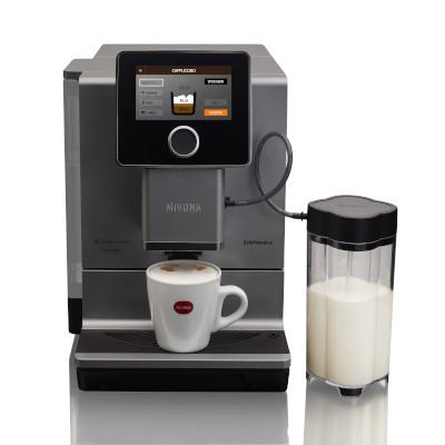"""Ekspozīcijas kafijas automāts Nivona """"CafeRomatica NICR 970"""""""