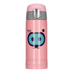 "Thermobecher Asobu ""Peek-A-Boo Pink"", 200 ml"