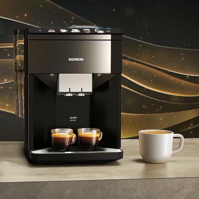 """Kafijas automāts Siemens """"TP503R09"""""""
