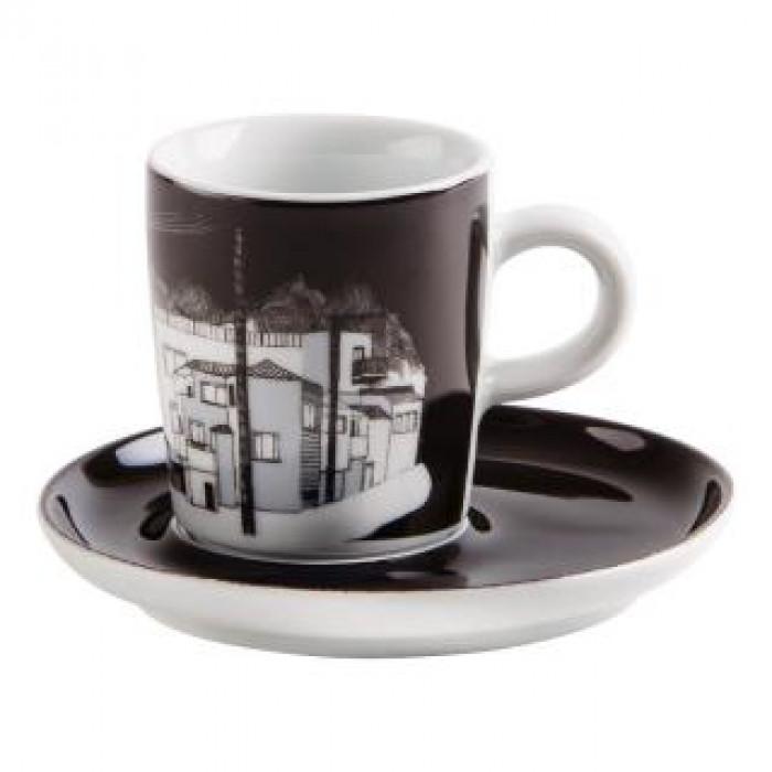 "Espresso kavos puodelis Kahla ""City Life"""