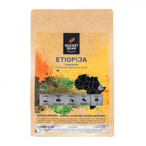 """Īpašās kafijas pupiņas Rocket Bean Roastery """"Etiopija, Yirgacheffe"""" 200 g"""