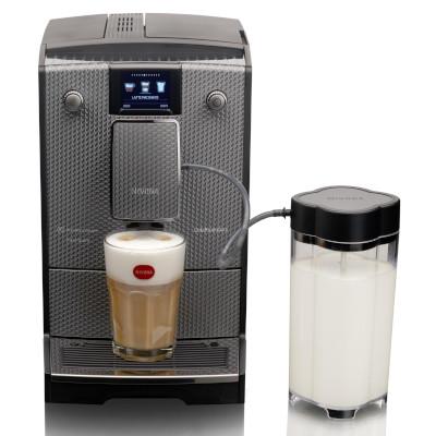 "Kohvimasin Nivona ""CafeRomatica NICR 789"""